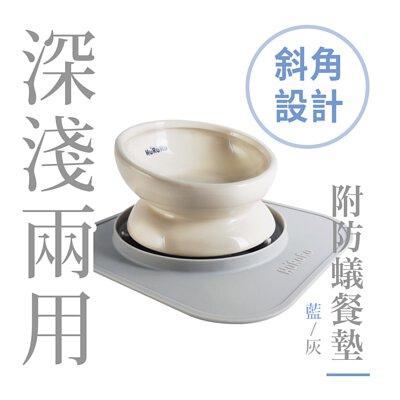 Wu-mai 深淺兩用附防蟻餐墊陶瓷寵物碗
