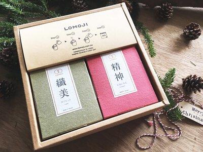 森林之神 聖誕禮盒
