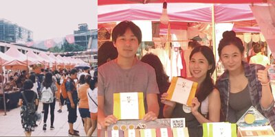 Pinkoi市集於台北松菸誠品廣場