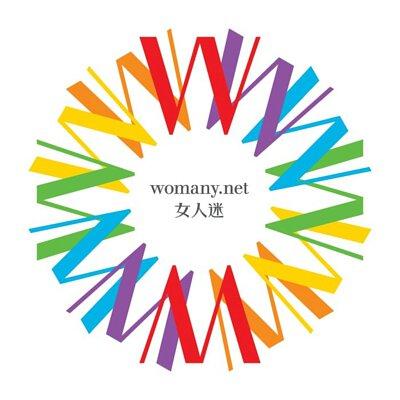 女人迷womany|獨家販售組合