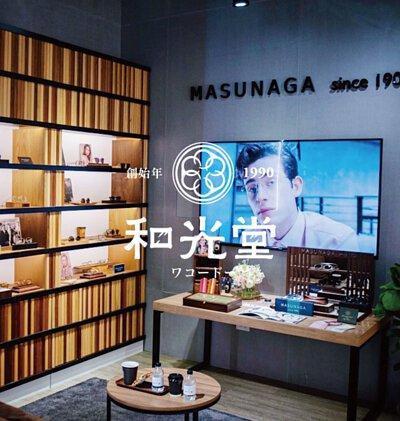 台南 和光堂眼鏡名店