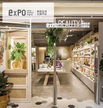 台中 誠品園道店 expo BEAUTY.勤美