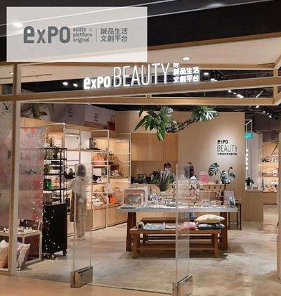 台北 誠品信義店 expo BEAUTY