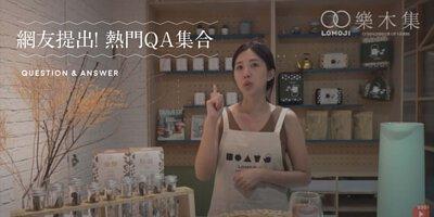 網友提出!漢方茶熱門問題集合