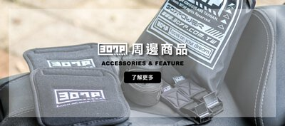 307P Accessories and Feature 周邊商品