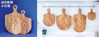扇形橄欖木托盤