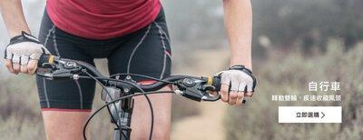 CHEGO質感機能襪自行車專用襪