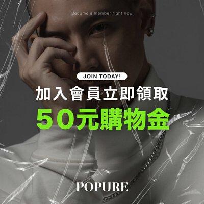 popure