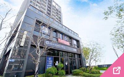 瑞克牙醫診所(台中市烏日區)