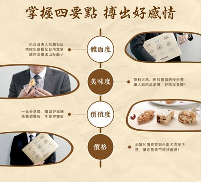 "<img src=""pujeigift""alt=""葡吉中秋禮盒"">"