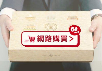 "<img src=""pujeigift""alt=""葡吉台南伴手禮中秋送禮"">"