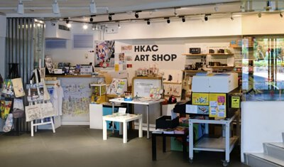 HKAC art shop
