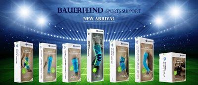 德國 BAUERFEIND 保爾範運動系列首頁行銷圖