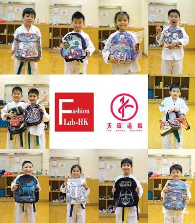 """每位天盛道場的小朋友,都獲得由 Fashion Lab-HK 贊助的背包乙個,小編希望他們除了練習跆拳道外,也要比心機讀書,將來成為一個""""能文能武""""的人。"""