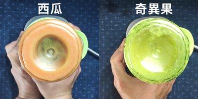 水果分別打成果汁