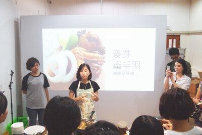 利用海鹽麥芽糖製作麥芽蜜手羽的課程展示