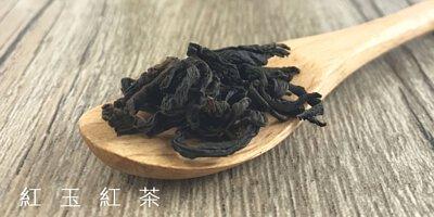 慕耕活-紅玉紅茶