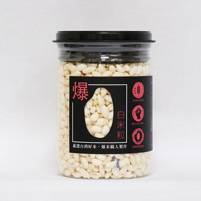 幼兒米香粒
