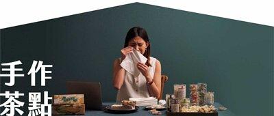 用古早味米香磚和爆米花的香甜,來一場回憶的下午茶!