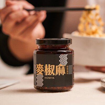 全台最不辣的辣醬,添加好米芽麥芽糖讓味蕾回甘,只有椒香氣