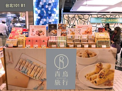 銷售據點_台北101