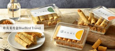 蛋捲團購最佳首選 - 肉鬆蛋捲系列12入簡約盒