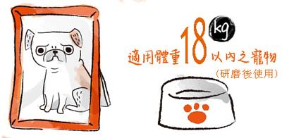寵物骨灰罐