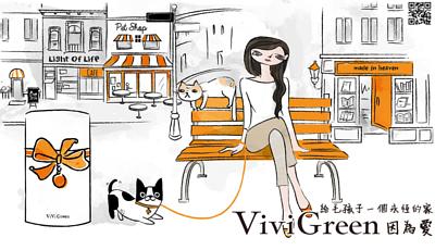 ViViGreen寵物紀念用品