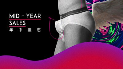 King Style Underwear Men's Sexy Pouch Brief and Boxer Brief