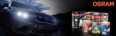 OSRAM 歐司朗汽機車燈泡 - 網路授權經銷商