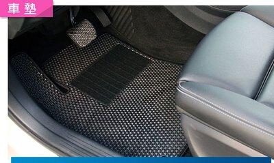汽車腳踏墊怎麼選擇