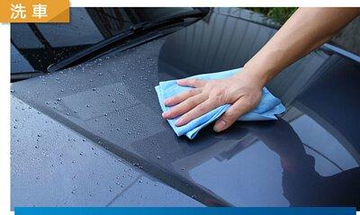 洗車時,需準備哪些擦拭布?