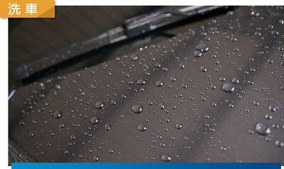 洗車沖水完之後,不擦乾會傷車嗎?