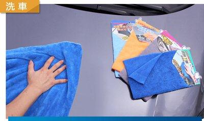 洗車布、吸水巾