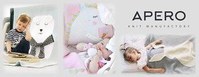 APERO, APERO KNIT, 寶寶毯, 洞洞毯, 毯子, 棉被