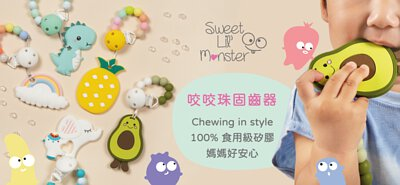 teether, pacifier clip, silicone teether, 咬咬珠, 固齒器, 奶嘴夾
