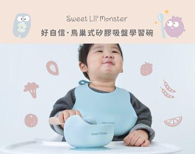 矽膠餐具, silicone bowl, silicone bib, 防水圍兜, 圍兜, 矽膠為兜, 吸盤碗, 寶寶學習碗, 學習餐具