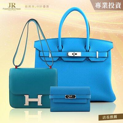 振興卷購包 最高省萬元 來JR名牌精品 好優惠 Hermès 愛馬仕