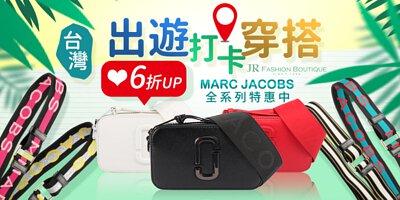 台灣解封 出遊打咖穿搭 包款推薦 MARC JACOBS THE SNAPSHOT 相機包 背帶 特惠 6折起