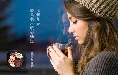 花茶,組合花茶,包裝花茶,花茶搭配,養生食材,