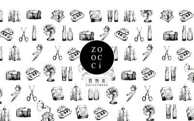 zoocci,質物系