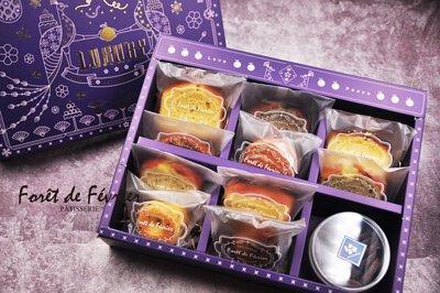 二月森手工喜餅禮盒,手工喜餅樣式,客制化喜餅,手工喜餅推薦