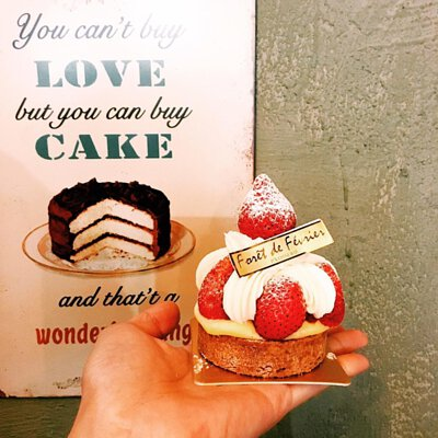 草莓蛋糕、二月森、草莓塔、生日蛋糕、台中法式甜點 #手工餅乾, #手工喜餅, 母親節蛋糕, #喜餅推薦