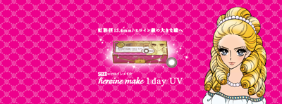 seed heroine make 1 day UV Color Con隱形眼鏡