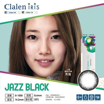 Clalen Iris Jazz Black Color Con隱形眼鏡