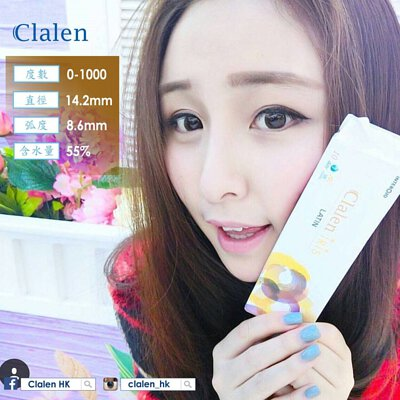 Clalen Iris Latin Color Con隱形眼鏡