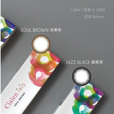 Clalen Iris Color Con 隱形眼鏡