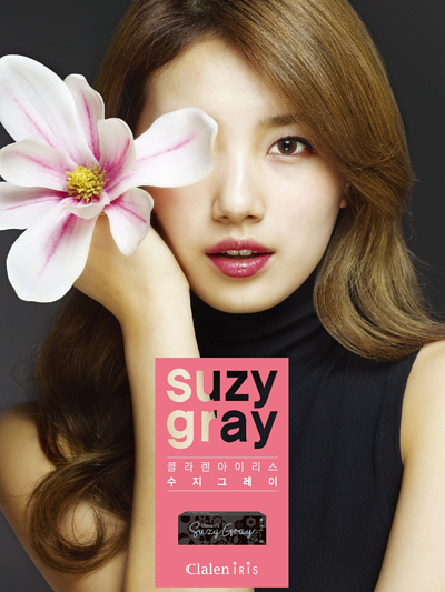 Clalen Iris Suzy Gray Color Con隱形眼鏡