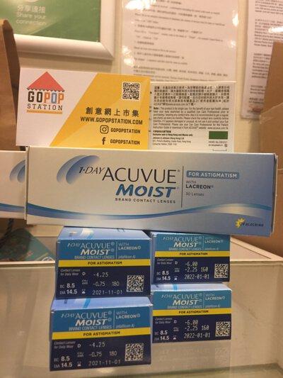 1 day acuvue moist散光隱形眼鏡