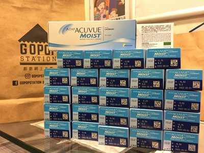 1 day acuvue moist隱形眼鏡